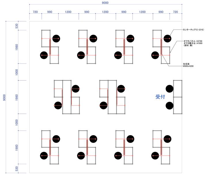 賃貸住宅フェア2019in東京での不動産テック協会ブース配置図イメージ